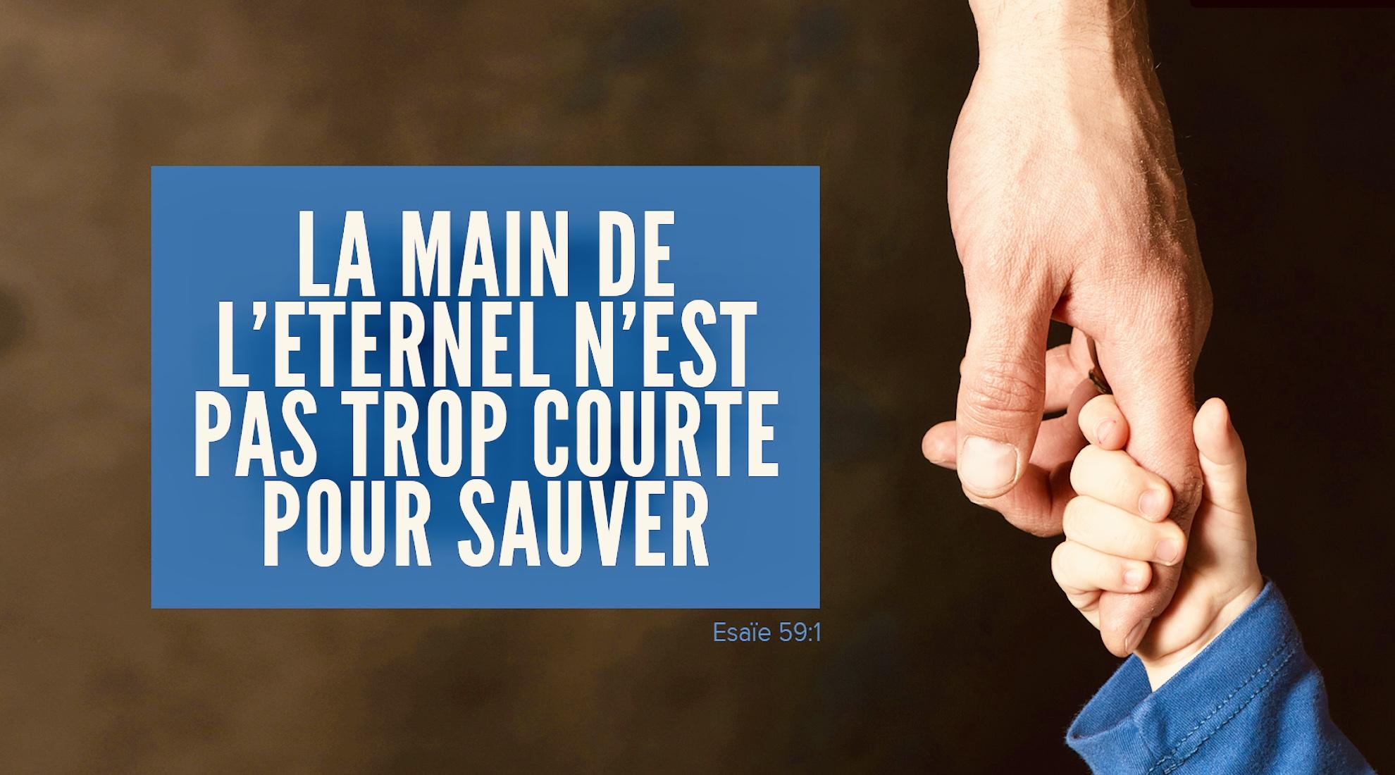 Non, la main de l'Eternel n'est pas trop courte pour sauver » (Esaïe 59 :1)  - Méditations quotidiennes