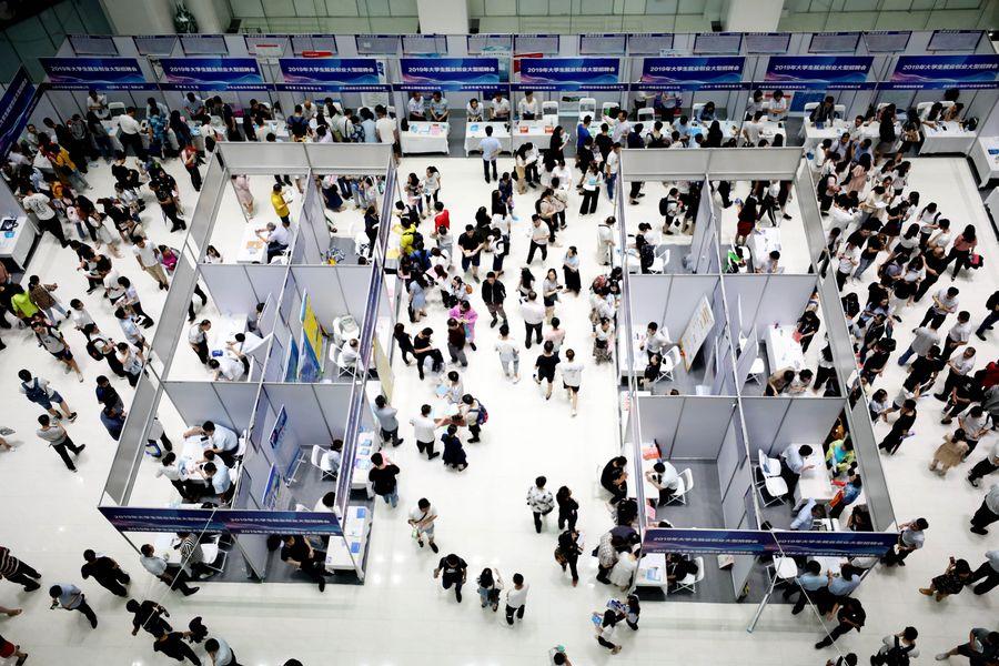La Chine a élaboré une série de mesures pour maintenir la stabilité du marché du travail.