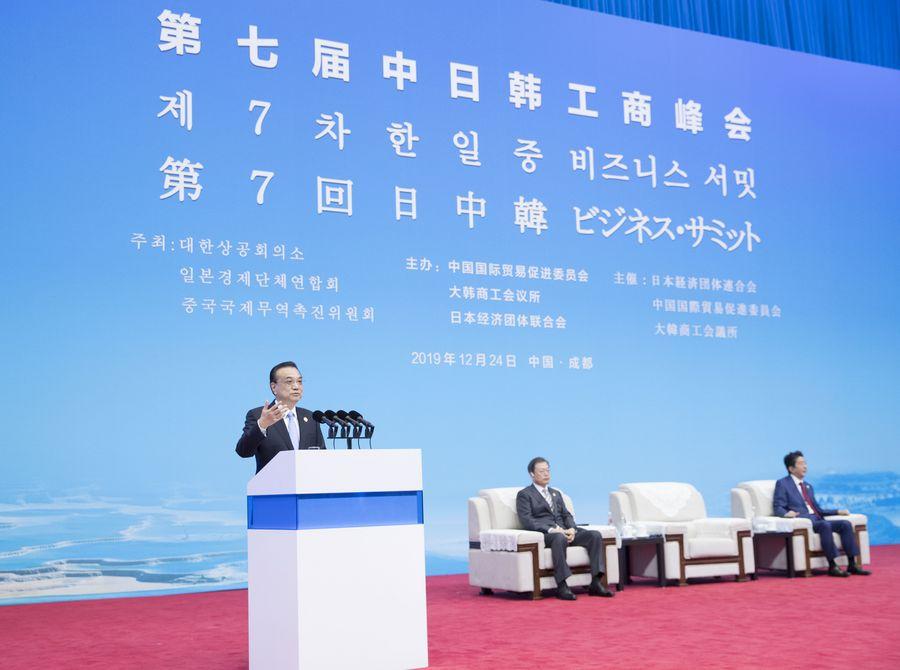 Le Premier ministre chinois Li Keqiang s'adresse au 7e Sommet du commerce Chine-Japon-République de Corée à Chengdu, capitale de la province chinoise du Sichuan (sud-ouest), le 24 décembre 2019. (Xinhua/Wang Ye)