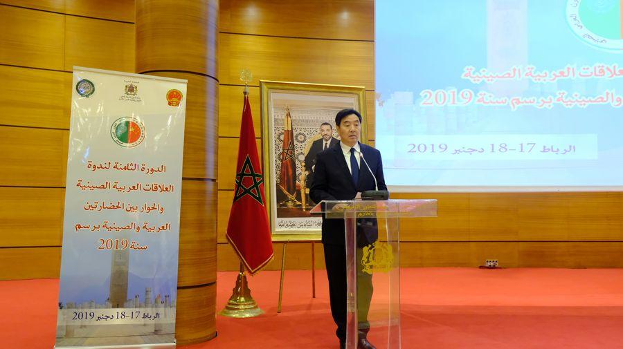 Zhai Jun, envoyé spécial de la Chine pour le Moyen-Orient, s'exprime le 17 décembre 2019 lors de la 8e édition de la Conférence des relations sino-arabes et du dialogue entre les civilisations arabe et chinoise à Rabat, au Maroc. (Xinhua/Chen Binjie)