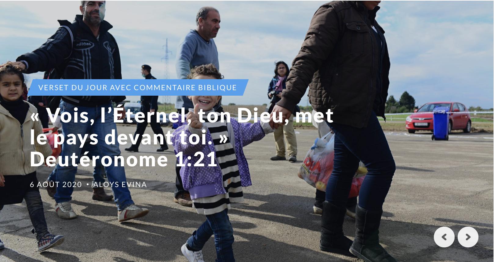 """""""Vois, l'Éternel, ton Dieu, met le pays devant toi."""" Deutéronome 1:21"""