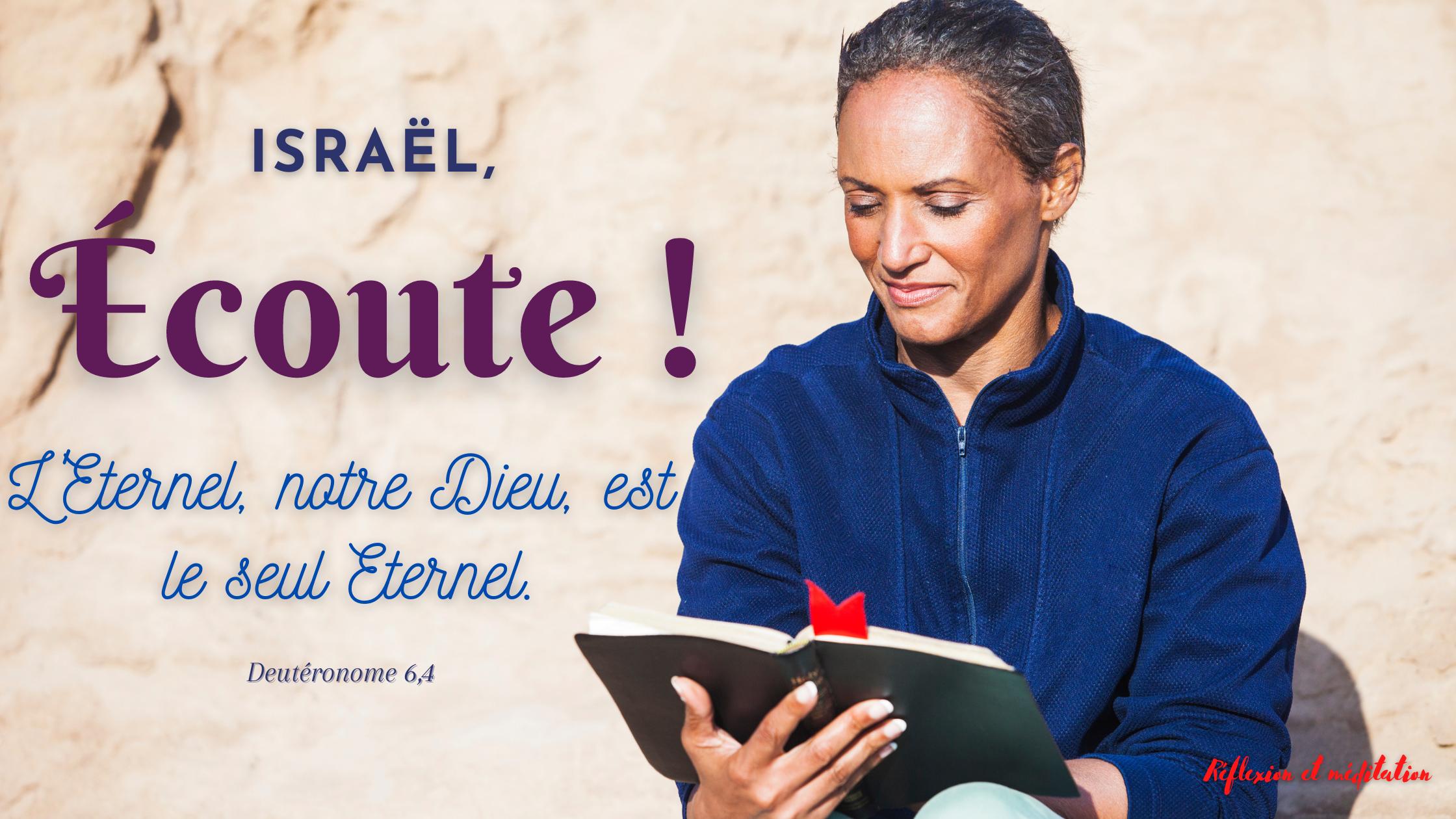 Écoute, Israël ! L'Éternel, notre Dieu, est le seul Éternel. Deutéronome 6,4 Commentaires de la Bible Annotée interlinéaire