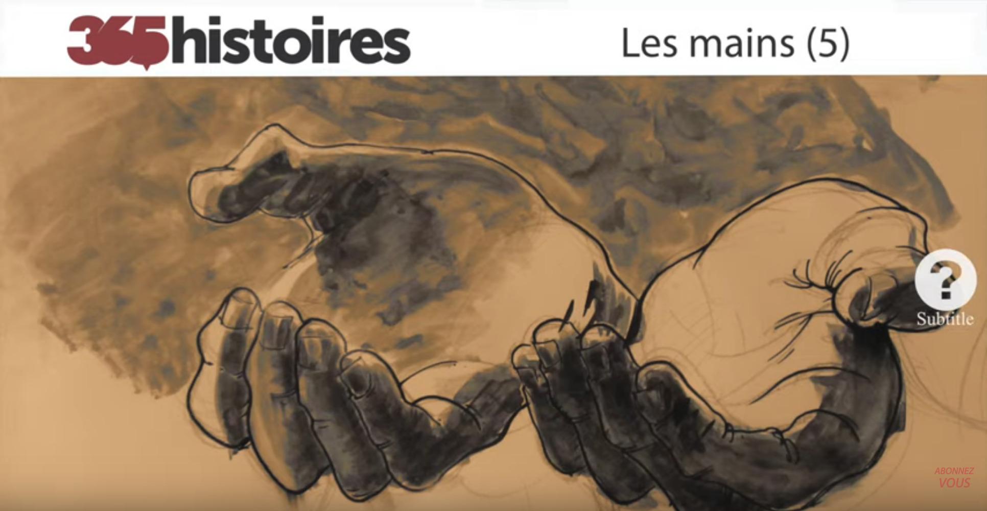 Les mains (05)