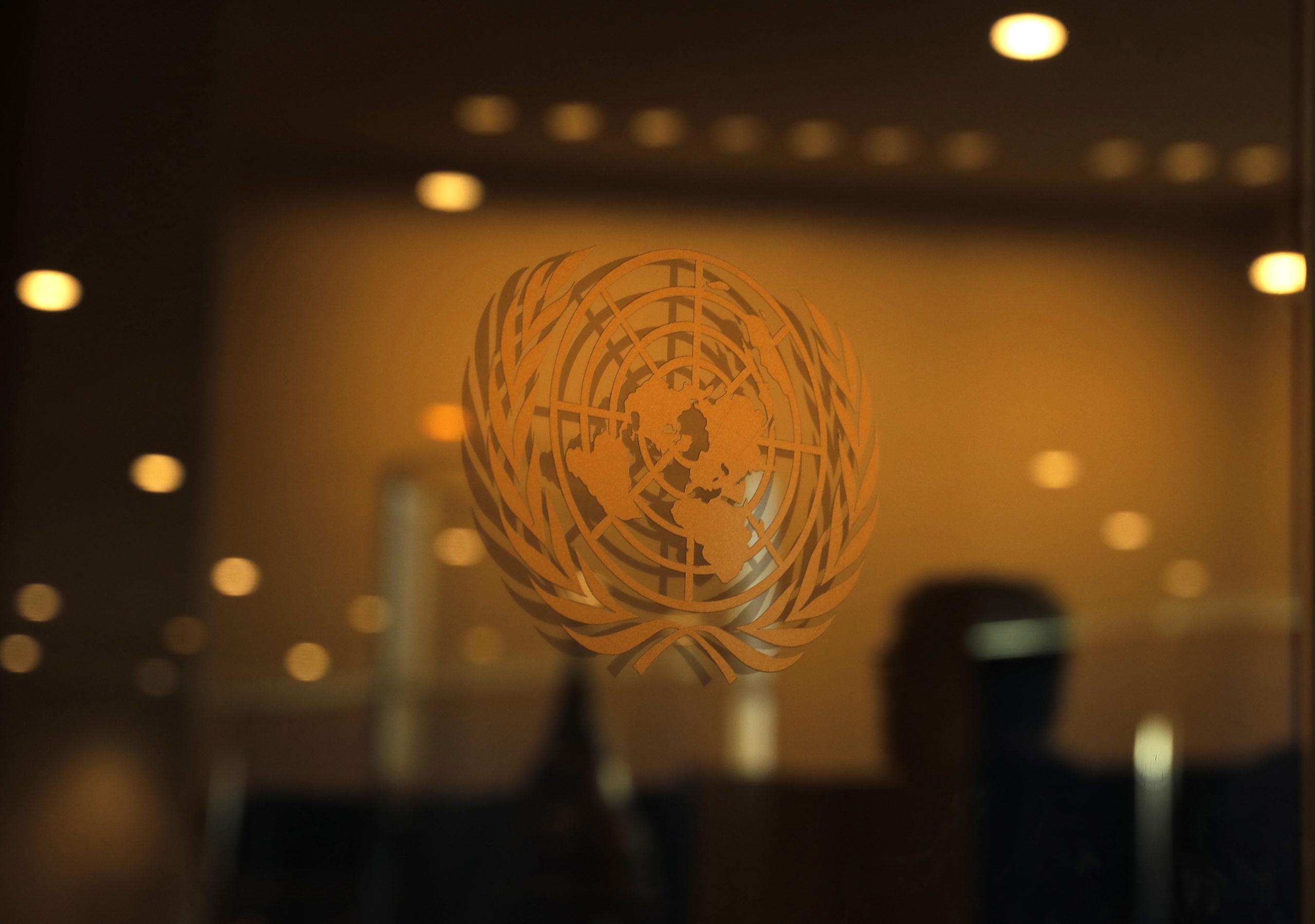 Onu: Veto américain à un projet de résolution sur les membres étrangers de mouvements armés