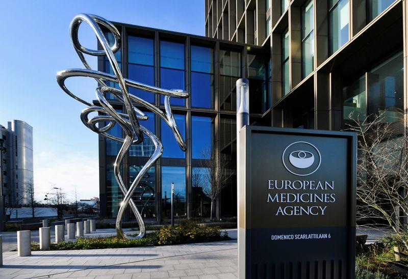"""Un """"nombre limité"""" de documents consultés lors d'un piratage de l'EMA"""