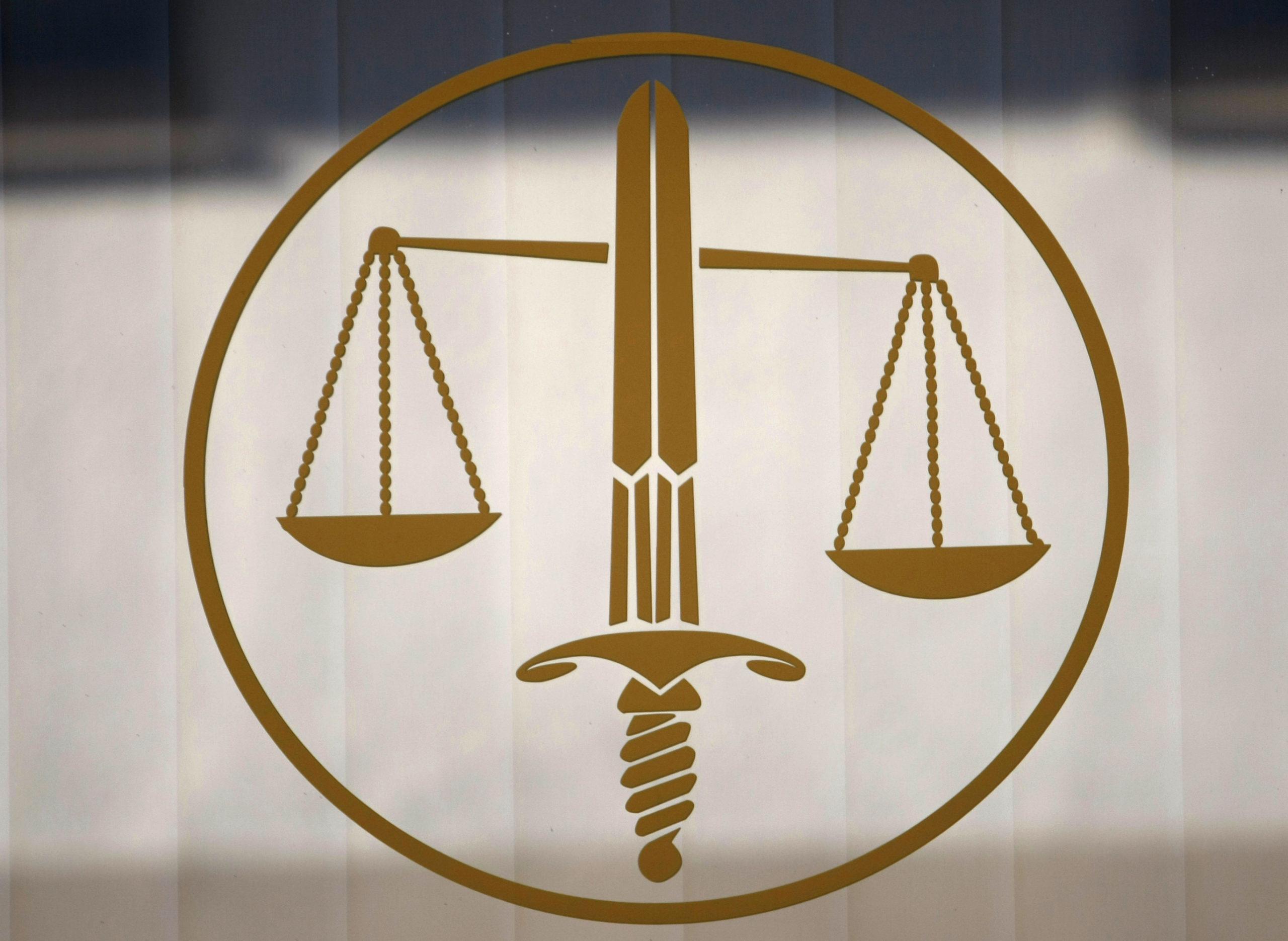 Une avocate nommée à la tête de l'Ecole nationale de la magistrature